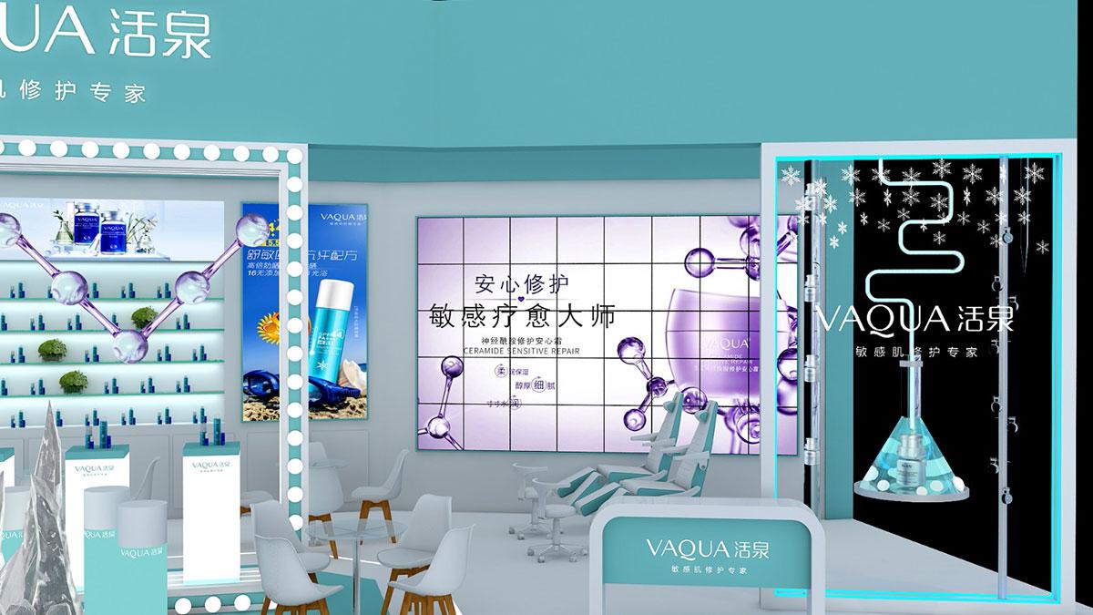 清新爽朗的展位设计集合了多种天然水源成分,水水的嫩嫩的
