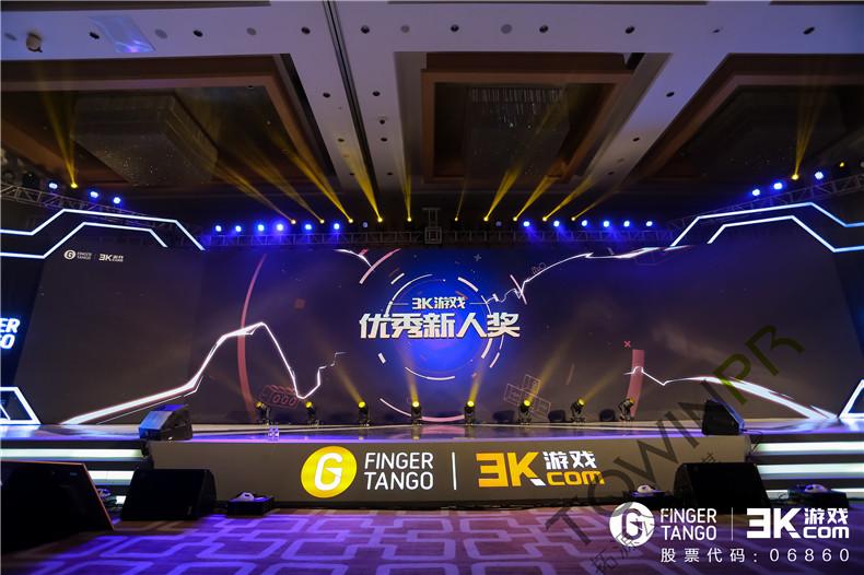 3K游戏2019年度盛典