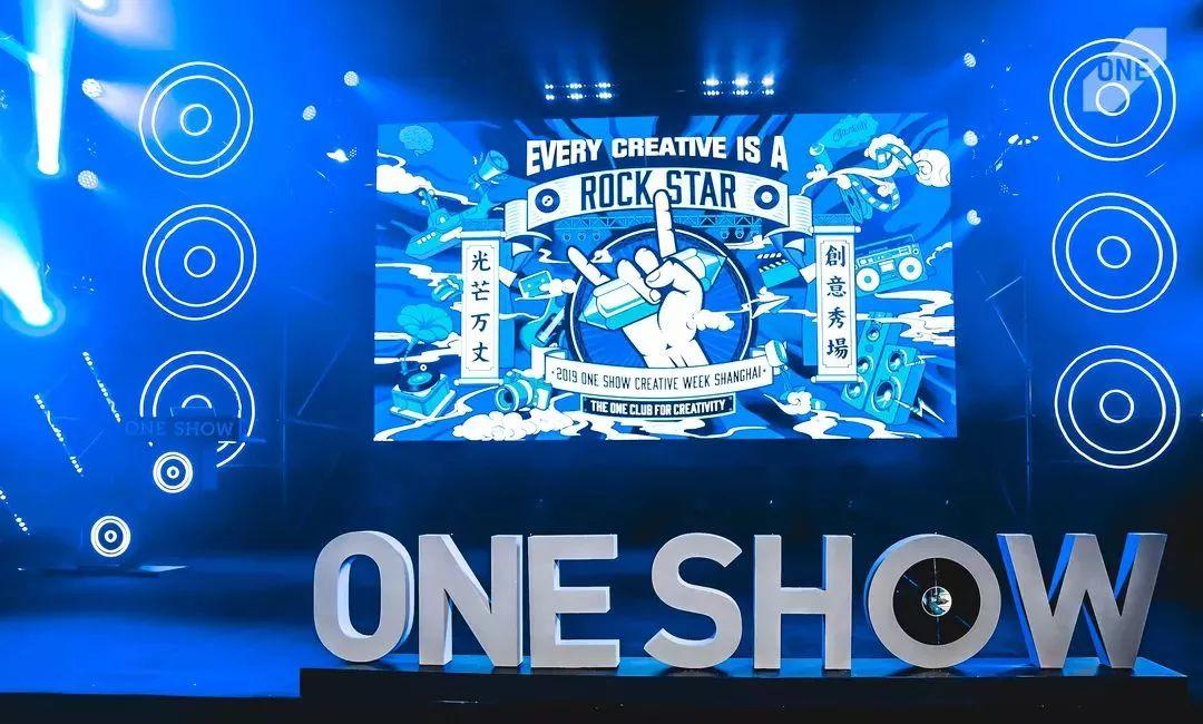 One Show上海国际创意周呈现了广告营销和科技创新领域的最新探索