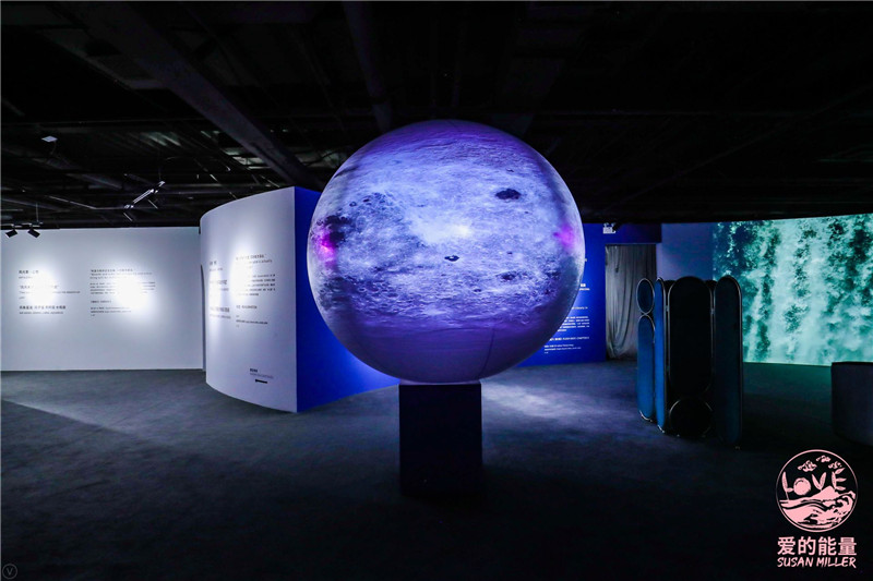 星座艺术体验展,沉浸式的体验感受爱的能量