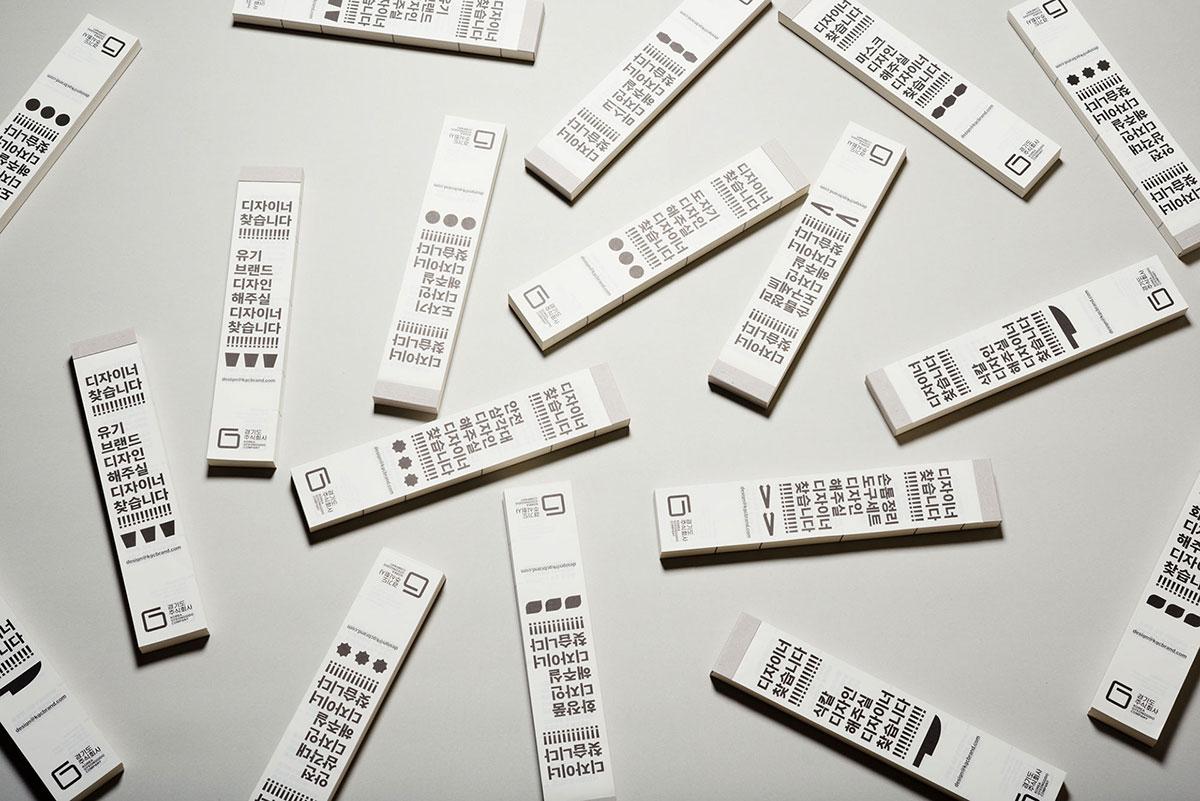 韩国京畿道公司在首尔设计节上的展位设计简洁却吸睛无数