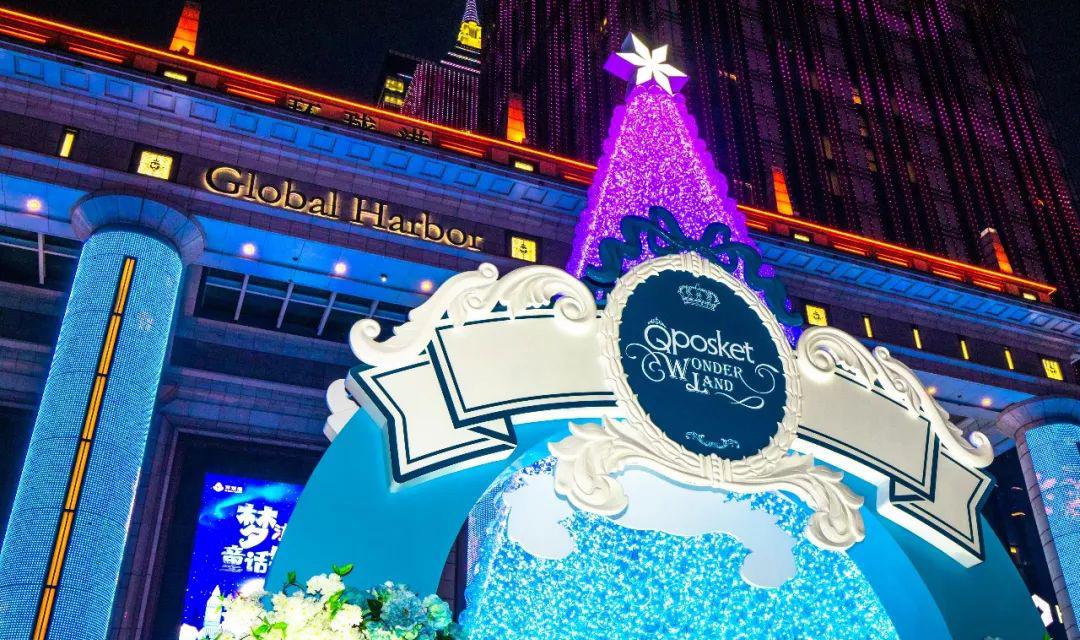 圣诞美陈星光璀璨点亮冬夜,又一精美绝伦童话镇落地了