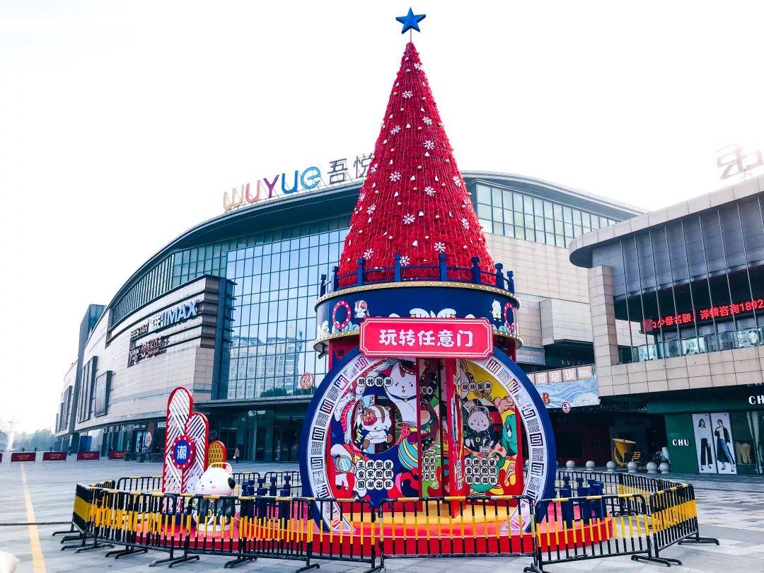 国潮御鼠驾临圣诞美陈设计,玩转新国潮圣诞|国潮范这么闪