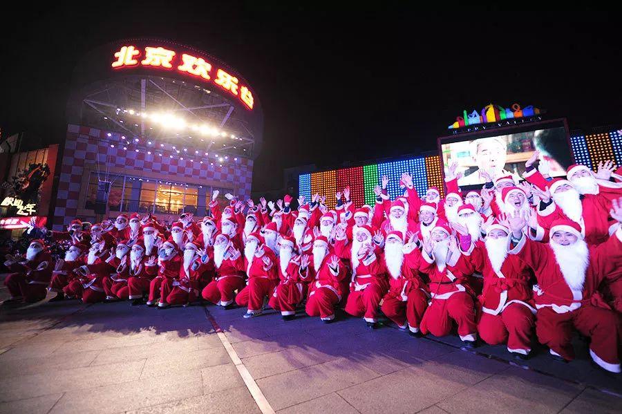 参加圣诞节活动就来这里,让你一言不合就跳舞!