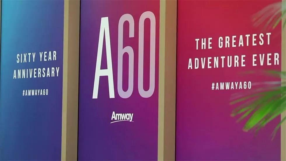 60岁的周年庆典活动,这个品牌采用了奖励旅游形式的周年庆典