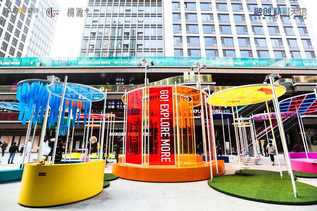 精彩天地的开业活动策划了三大斑澜色彩的装置,激活了趣味氛围