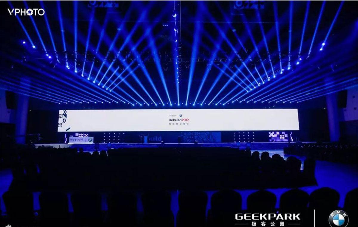 独立思考,创造不可思议的时代:一场不可思议的科技商业峰会