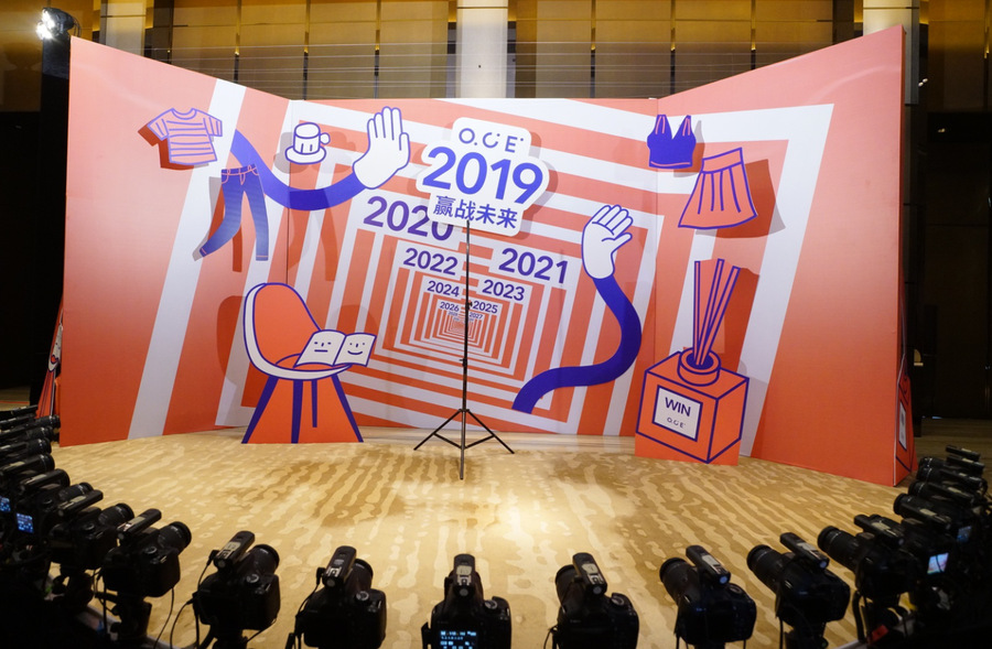 狂欢盛典活动就该星光璀璨,一起赢战2020年