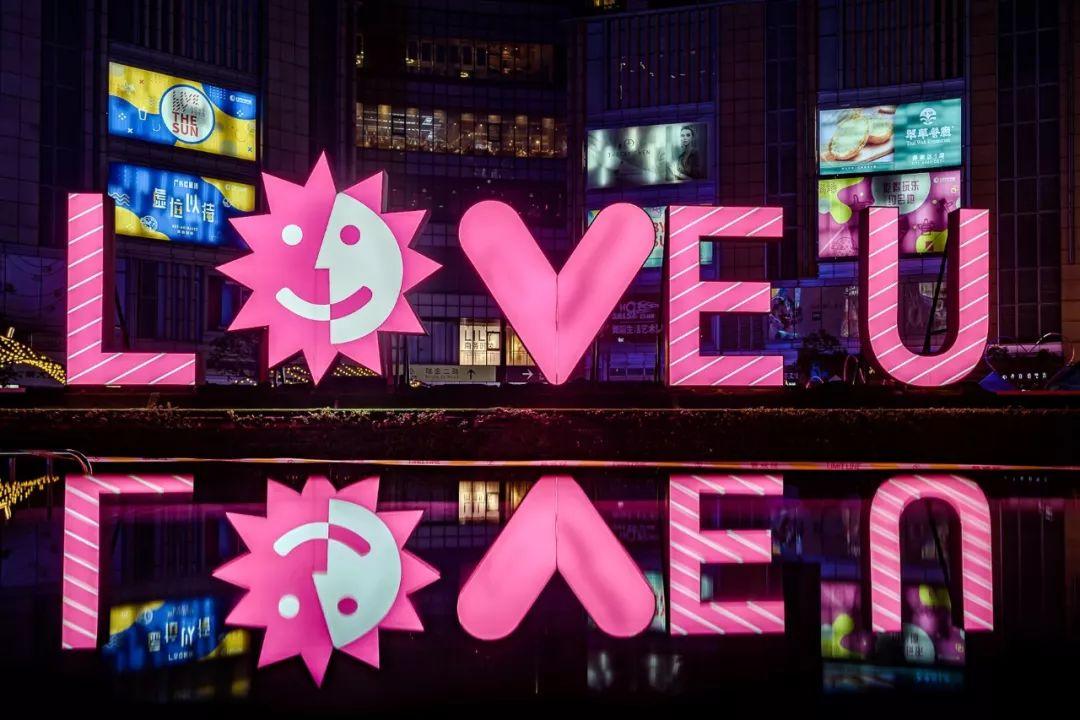 浪漫飘雪年味市集活动精彩不错,策划的互动表演活动让人沉醉