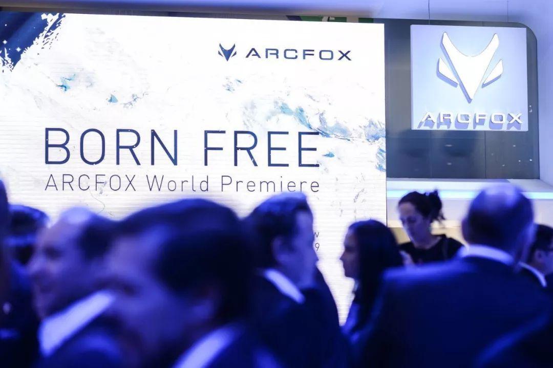 ARCFOX @2019日内瓦车展及全球首发