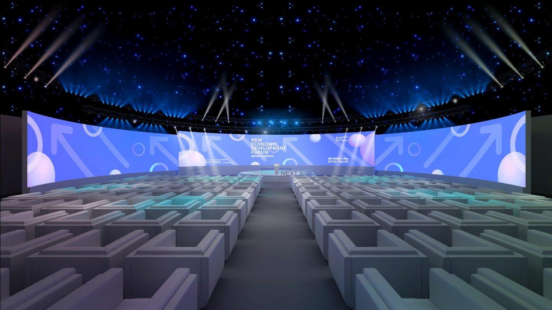 行业会议的现场视觉效果兼具了年轻与专重格调