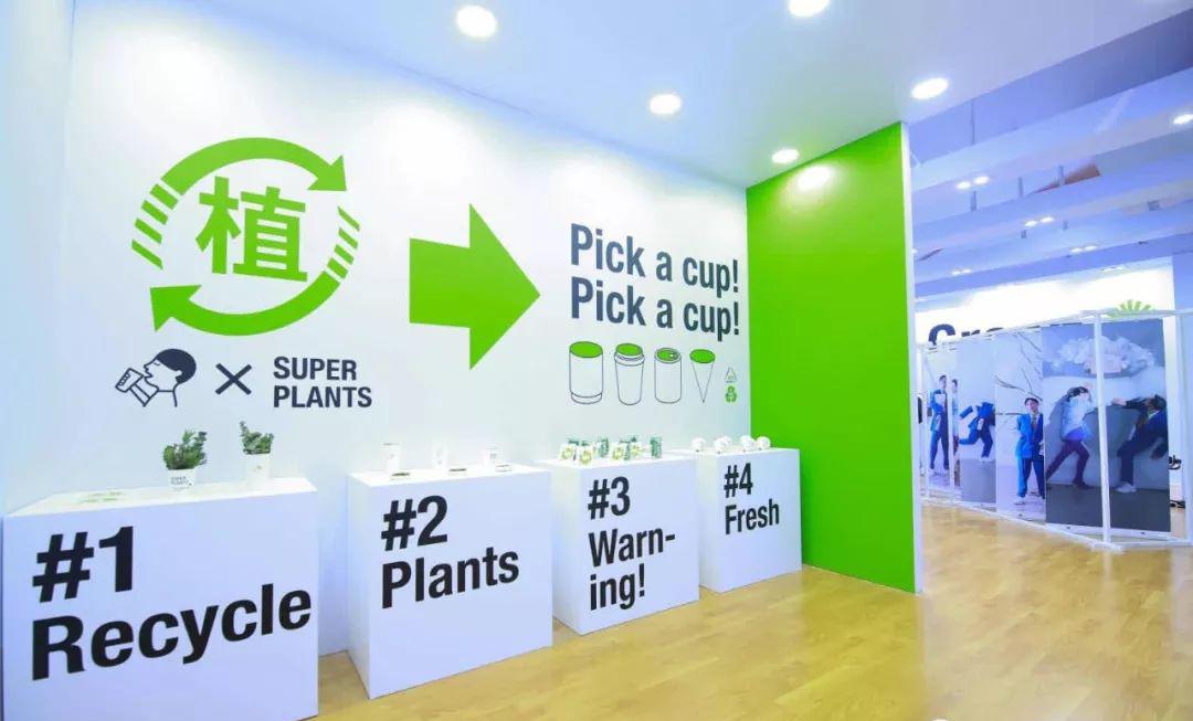 环保再生的快闪店策划,更多意义是为了响应垃圾分类和提高环保意识