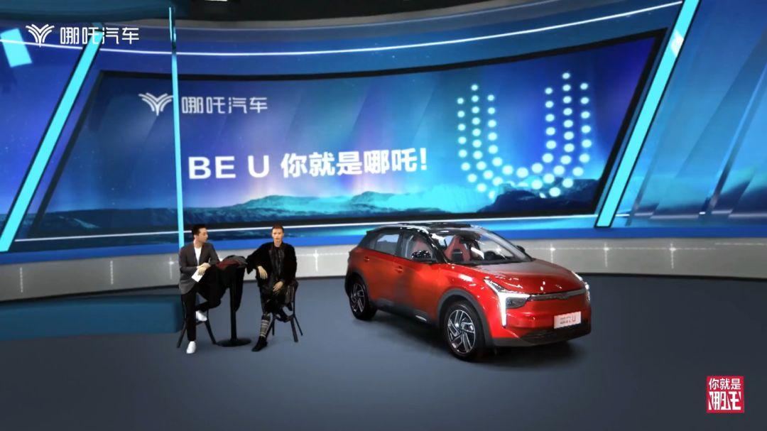 全新汽车品牌发布会活动线上横空出世,创新诠释活出真我