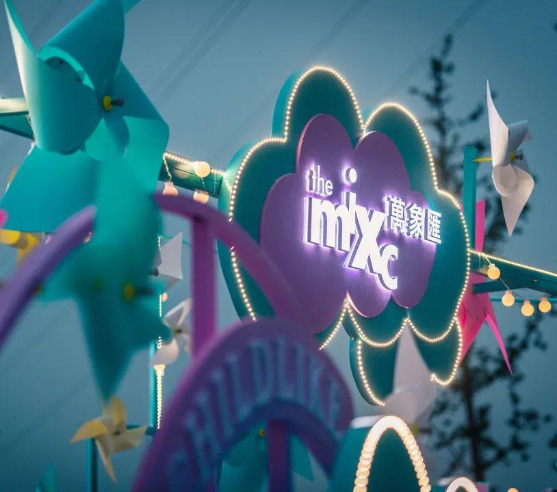 网红快闪展览活动策划的童趣风车,马卡龙色风车让你立马出圈!