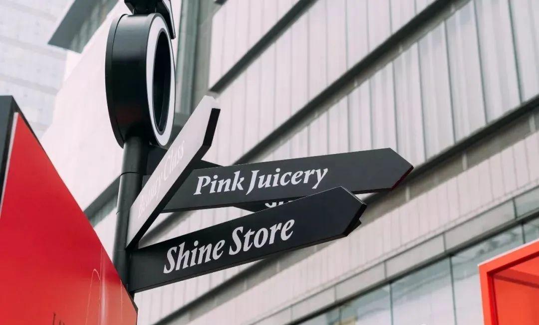 大爱兰蔻樱桃红的快闪店展览活动策划,颜值更是满分标准