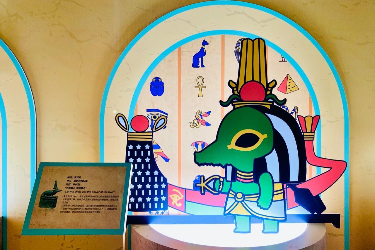 埃及萌神IP形象快闪店展览活动亮了,带你重回神秘色彩的古埃及