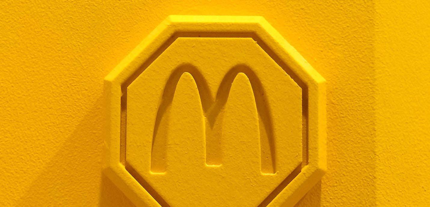 麦当劳这个周年庆玩具展览活动策划太能制造幸福了