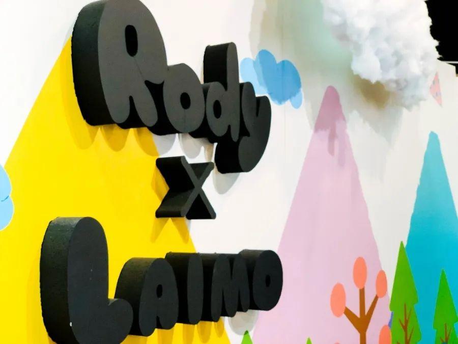 人气IP跳跳马RODY主题展览活动策划依旧充满儿时童趣