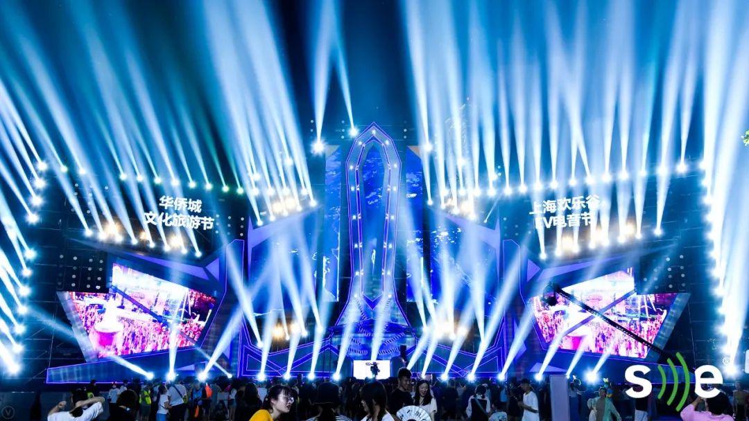上海欢乐谷EV电音节活动化身迷幻宇宙,策划的主题派对燃爆夏日