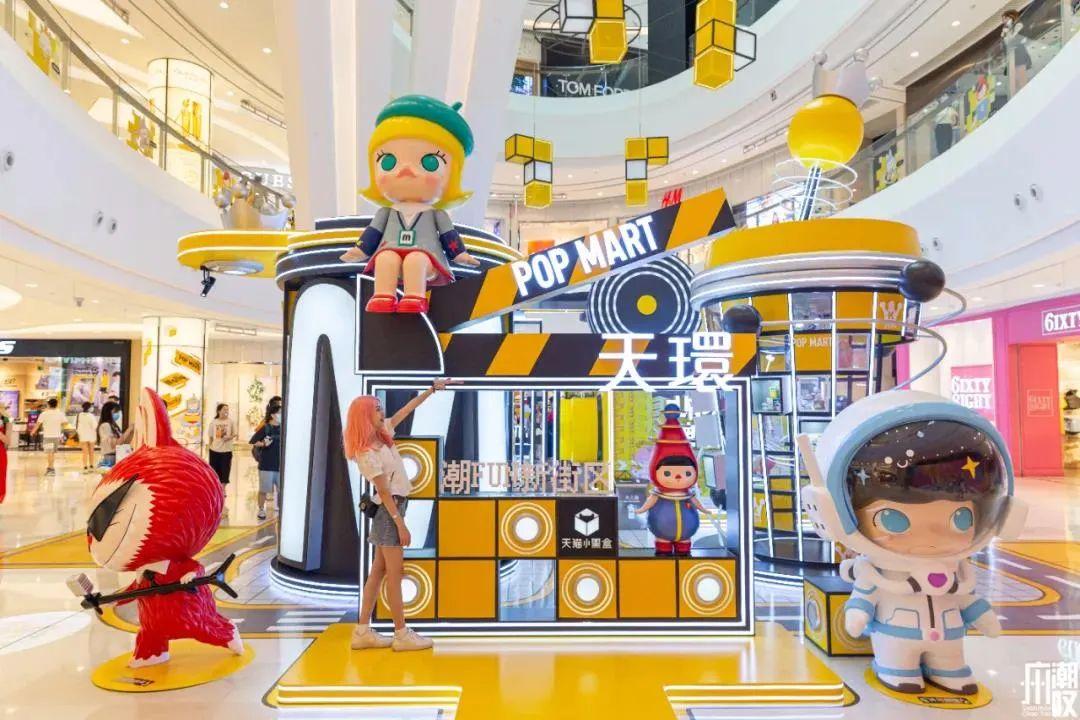 泡泡表情大图_赋能新街区的POPMART主题展览活动邀你一起踩下Fun块去撒欢-会展 ...