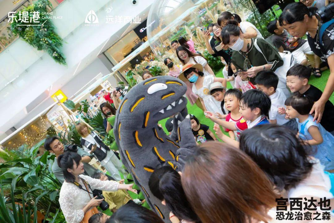 恐龙爸爸宫西达也恐龙治愈之森主题展览活动邀你一起躲猫猫