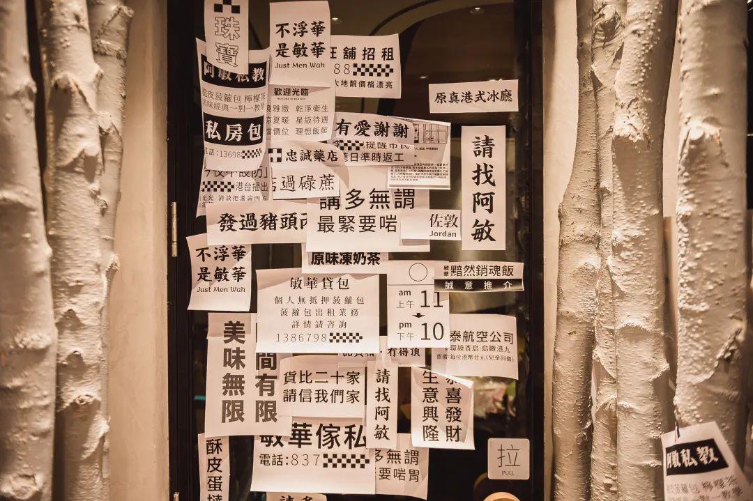敏华集市活动策划带你重拾香港复古的城市魅惑
