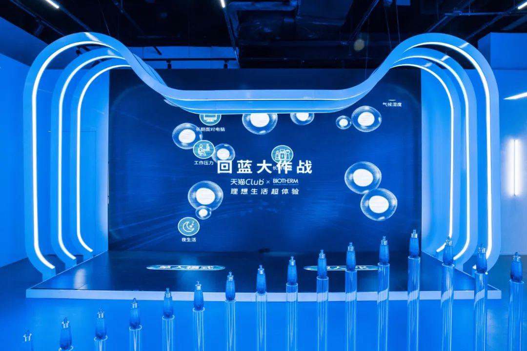 碧欧泉x天猫club玩起了隐形衰老密室快闪店,活动策划造型潮酷