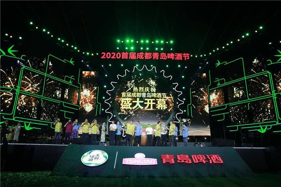 青成CP献礼文化艺术共赏的啤酒节活动,策划六大主题六种新玩法
