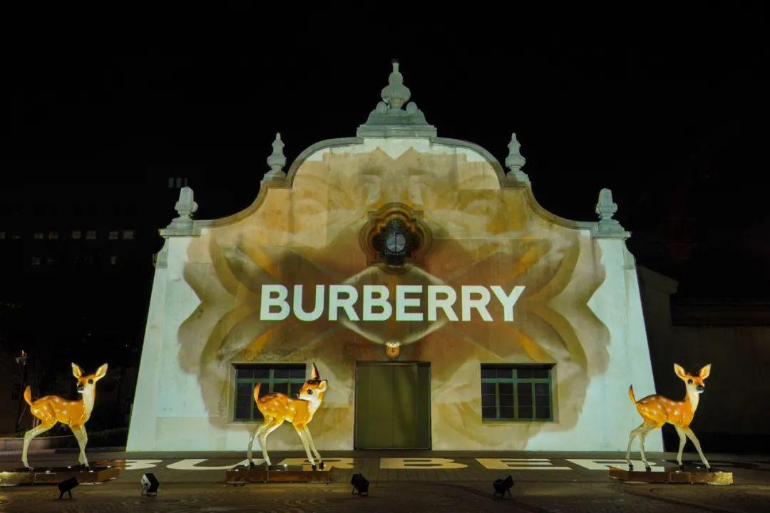 Burberry别样英伦风快闪店活动策划开启全新美妆探索之旅