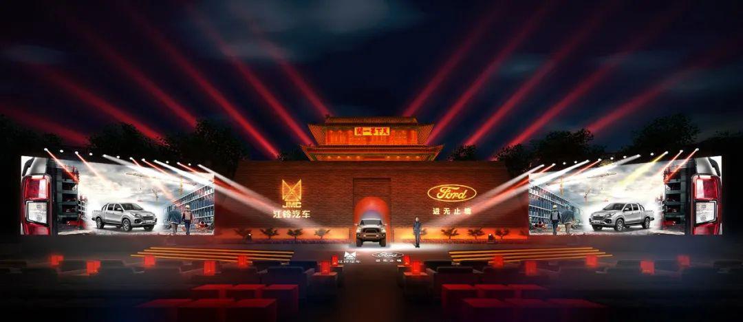 长城之上,江铃新宝典发布会活动策划妥妥的刷新了朋友圈新高度