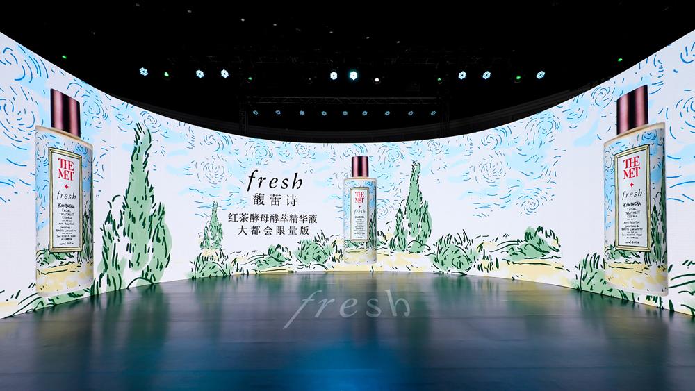 """Fresh艺术与自然沉浸式展览活动策划致敬了梵高的""""麦田与柏树"""""""