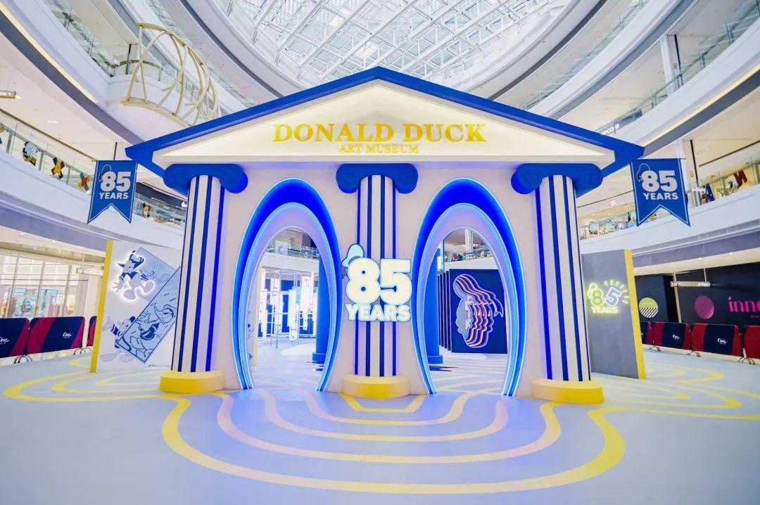 迪士尼唐老鸭IP形象艺术展览活动策划带你近距离体验唐老鸭