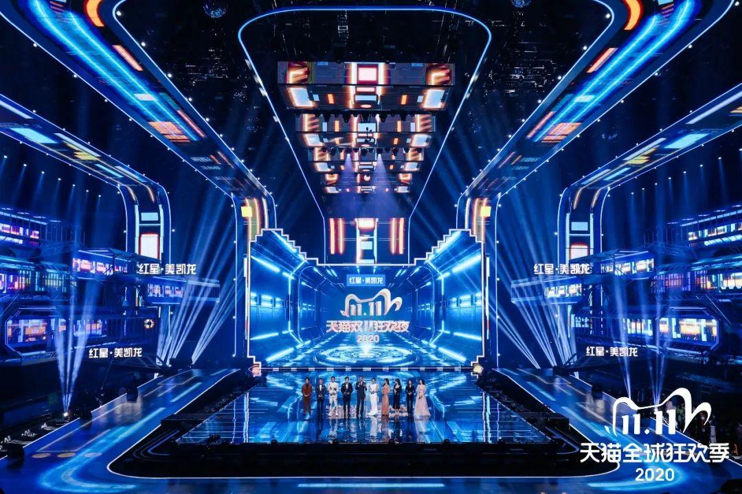 """天猫双11全球狂欢活动策划创下业内""""全国第一""""3D立体屏概念"""