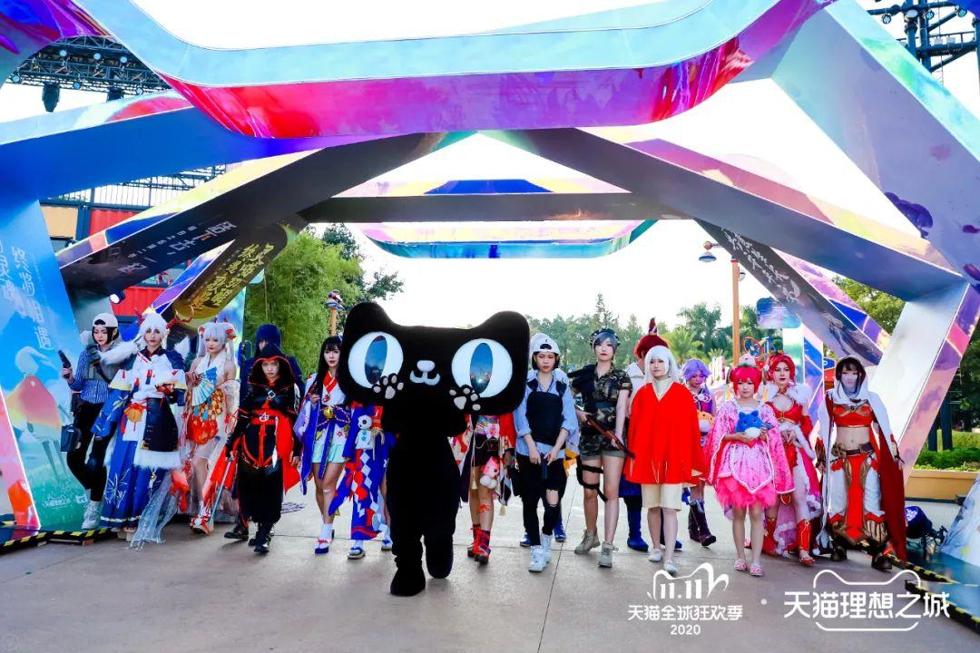 2020双11天猫x广州长隆跨界办了场二三次元的快闪活动策划,够闪