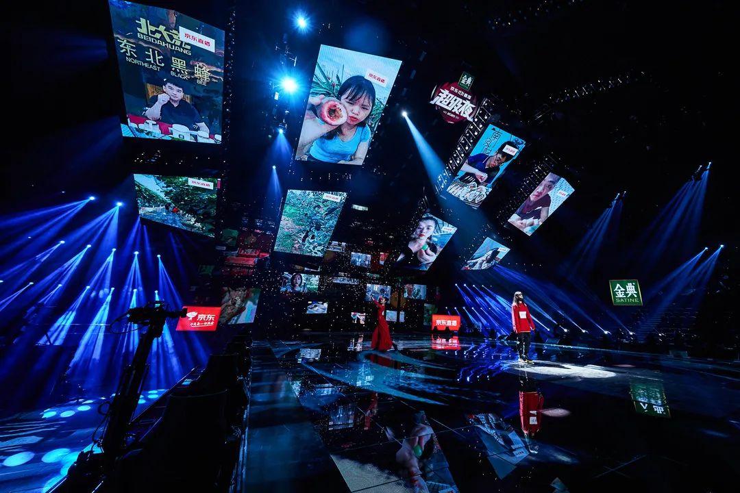 京东11.11直播超级夜活动策划全员王炸,堪称顶级大秀