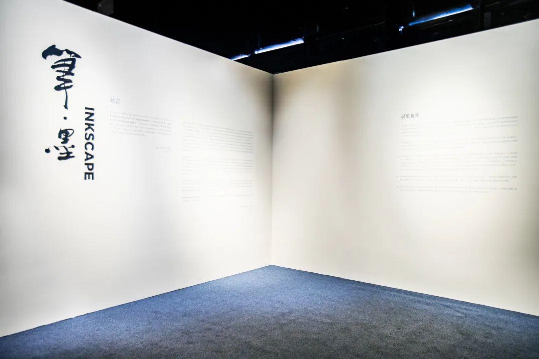 传统文化艺术展览活动策划「笔·墨」,近距离体验中国画的演变