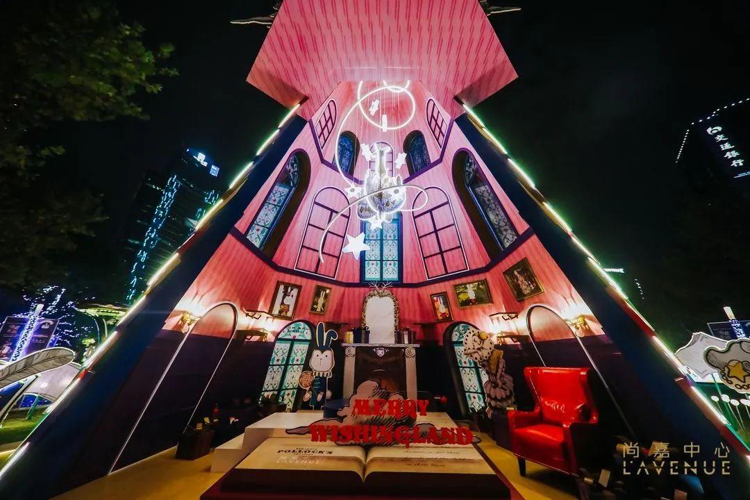 有场英式腔调的圣诞奇愿季活动策划坐等你来花式打卡