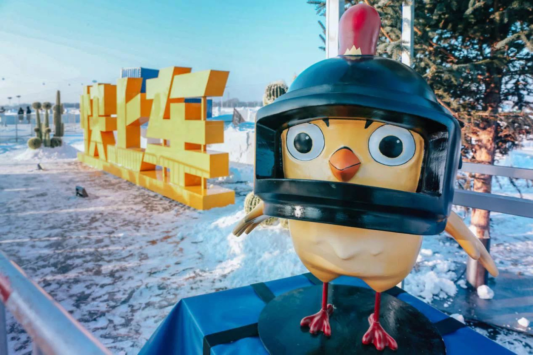 和平精英超级IP冰雪盛典活动策划再造3000㎡实景雪迷宫
