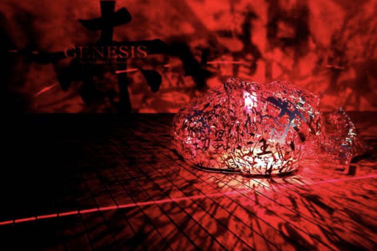 「赤子心」沉浸式艺术展览活动策划用文化艺术点亮了城市