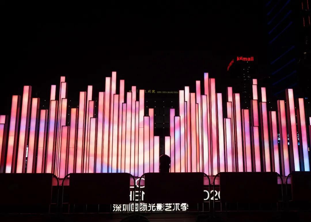 深圳国际光影艺术季活动策划以动态、沉浸的方式点亮追光之城