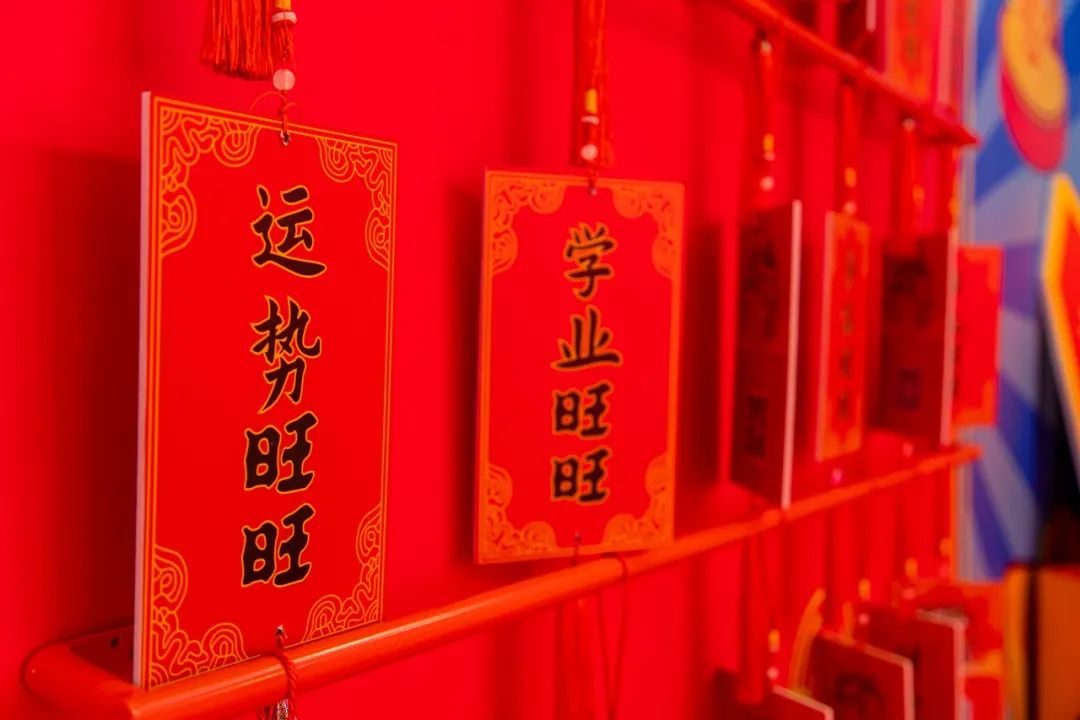 旺旺「新年就要旺」春节主题展览互动策划再也不怕抽不中隐藏款了