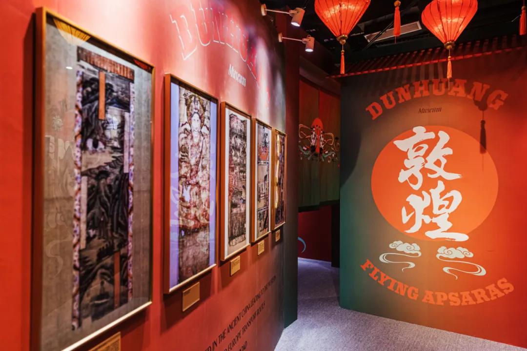 「飞天潮禧」主题展览活动策划已上线,还有飞天舞巡游哦