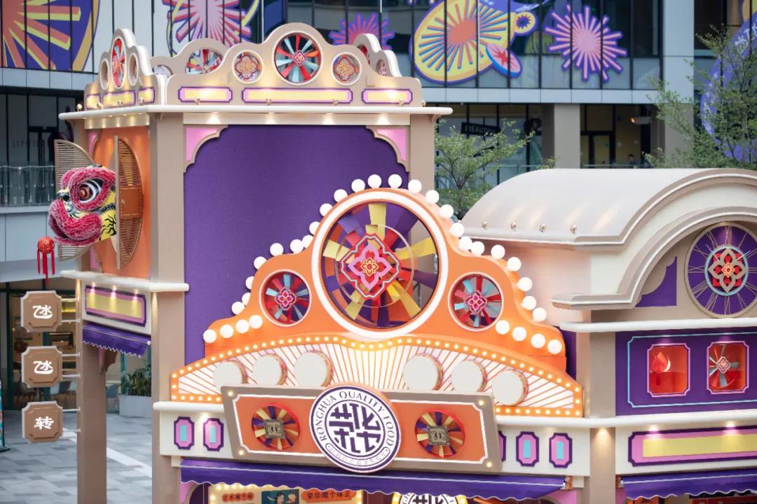 商场快闪式活动策划集齐了经典骑楼、戏院、舞狮与士多店,够温馨