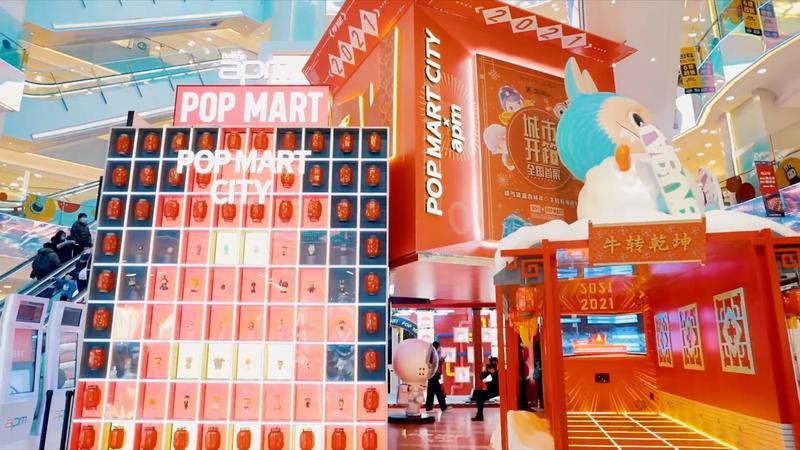 """泡泡玛特POP MART """"城市开箱""""新年变装快闪活动策划真的太好玩了"""