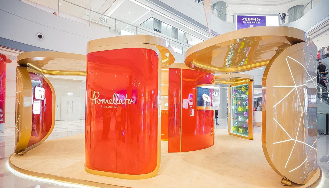 Pomellato宝曼兰朵品牌限时展发布活动策划闪耀夺目,浪漫纯粹