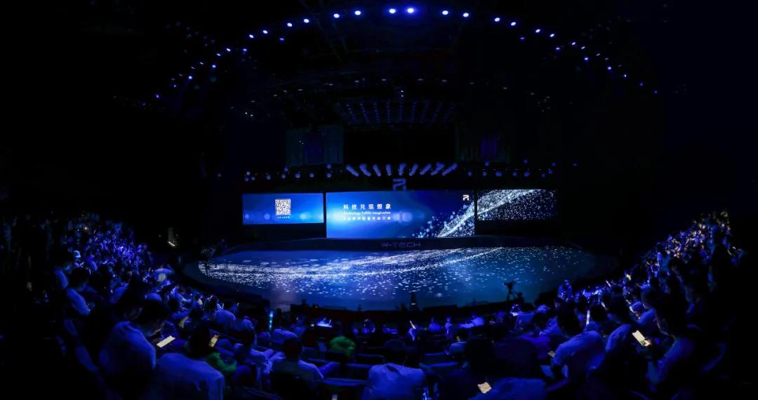 上汽「R品牌共创者生态大会」活动策划的舞美科技感爆表