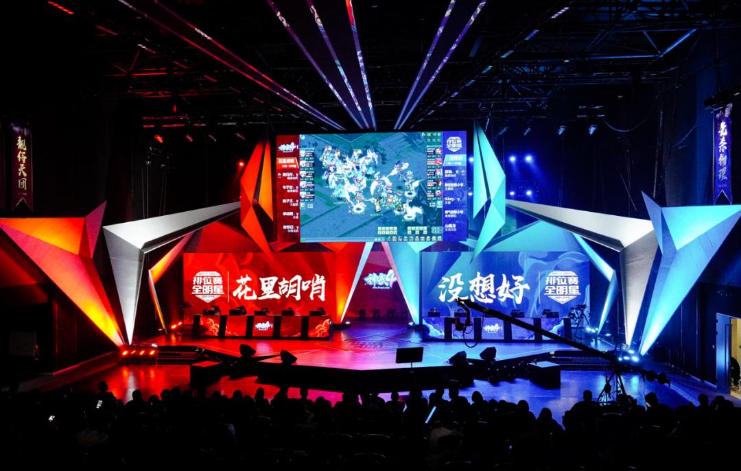 《神武4》电脑版排位赛全明星决赛活动策划激情碰撞激烈对抗