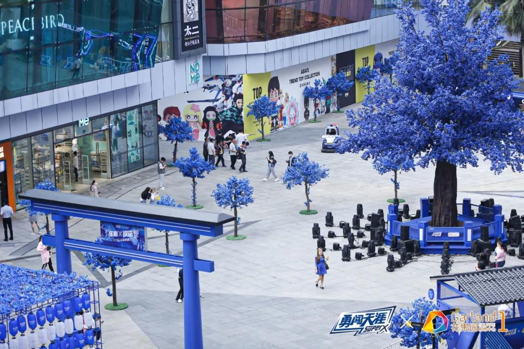 蓝色樱花节活动策划你见过吗?一起沉浸于蓝色樱花的梦幻中吧