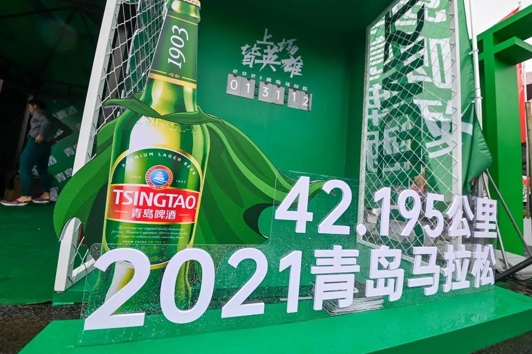 青岛马拉松活动策划怦然开启,大品牌以更年轻动感姿态加油助威