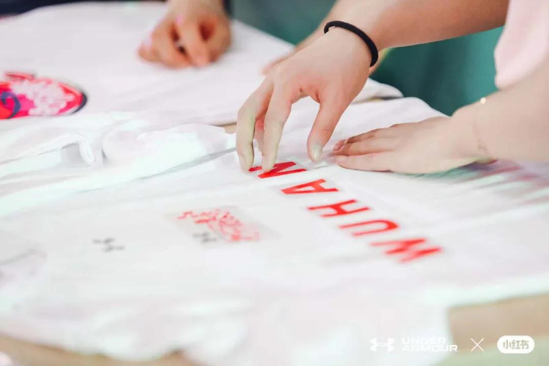 UAx小红书运动派对活动策划带你把汗流漂亮,练出漂亮的自己